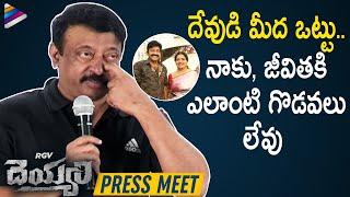 RGV Deyyam Movie Release Press Meet | Rajasekhar | Swathi Deekshith | Jeevitha | Telugu FilmNagar