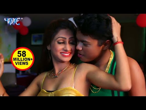 BHOJPURI DJ SONG - Aaj Ke Party Mein - आज के पार्टी में - Manish Soni - Bhojpuri Songs