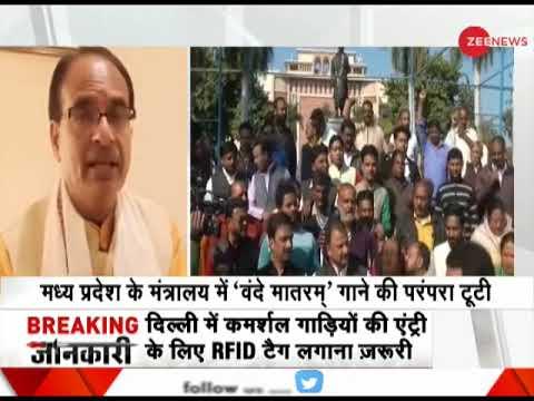 BJP, Congress face off over 'Vande Mataram'