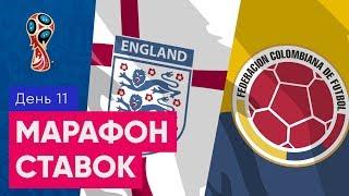 ЧМ 2018 Англия - Панама Польша - Колумбия Обзор и прогноз на футбол 24.06.2018