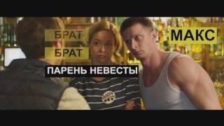 Гуляй Вася трейлер 2017 ССЫЛКА НА СКАЧИВАНИЕ В ОПИСАНИИ !