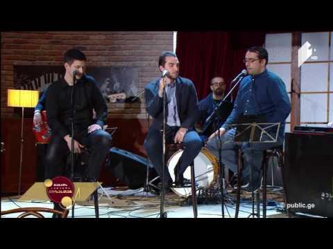 """Ethno Jazz Band Iriao - Chongurs Simebi Gavubi ეთნო ჯაზ ბენდი """"ირიაო"""" - ჩონგურს სიმები გავუბი"""