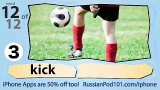 Learn Russian with pictures:  World Cup 2010