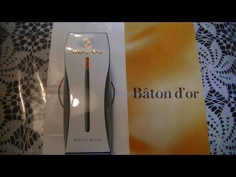 バトンドール ミルクと抹茶 グリコ