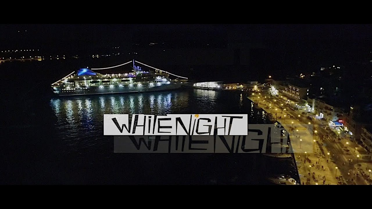 White Night In Samos Town Samos Properties