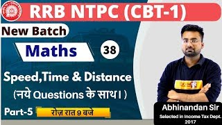 Class-38 || RRB NTPC (CBT-1) | MATHS || By Abhinandan Sir || Speed, Time & Distance Part-5