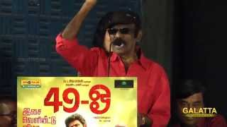 49 O is the best movie - Goundamani - Humourous speech