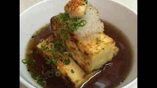 vegan agedashi tofu in 5 minutes