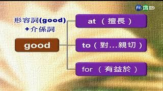 英文翻譯(一)(商專)