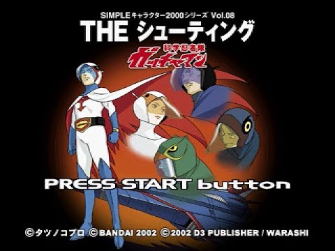 PSX Longplay [445] Simple Characters 2000 Series Vol 08: Kagaku Ninja Tai Gatchaman - The Shooting