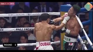 Nordine Oubaali VS Takuma Inoue Highlights