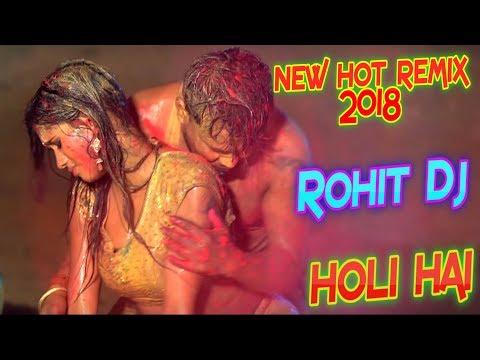 Jija Choliya Rang Liha /Dildar Ke Pichkari/ Bhojpuri Holi Song New Remix By Rohit/only bass
