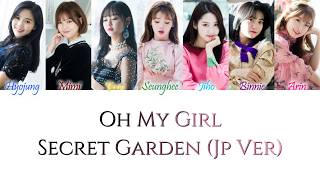 Oh my girl - secret garden (japanese version) color coded lyrics kanji, romaji and english disclaimer: sorry if the translation is wrong! i don't have...