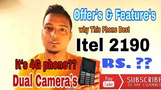 ITEL 5611 PRICE Video in MP4,HD MP4,FULL HD Mp4 Format - PieMP4 com