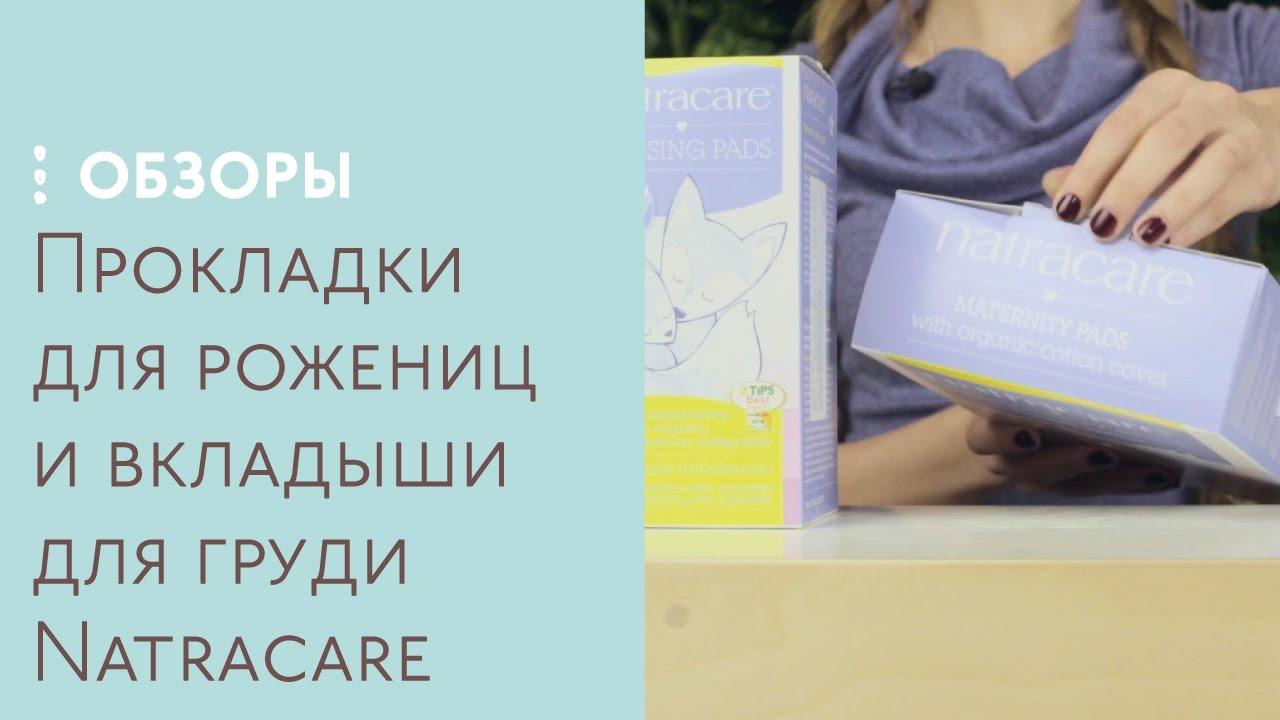 Детские одноразовые пелёнки Каждый День www u children ru - YouTube