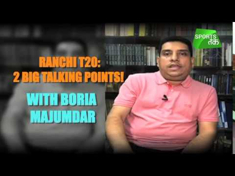 Ranchi T20 : 2 BIG TALKING POINTS with Boria Majumdar | Sports Tak