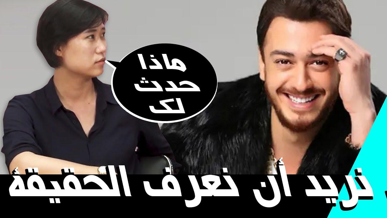 [Korean Girls] ماهي مشكلة سعد المجرد ؟ What is the problem of Saad Al-mjarrad ?
