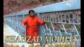 AMEER NAWAZ KHAN SONGS 2011 MOUN KAJ K KATABAN NAL ( MALIK SHAHZAD )