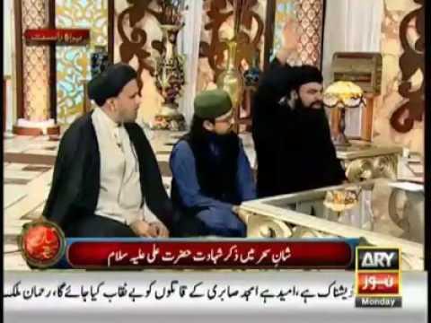 ARY TV...shan e mola ali 21 Ramzan 2016