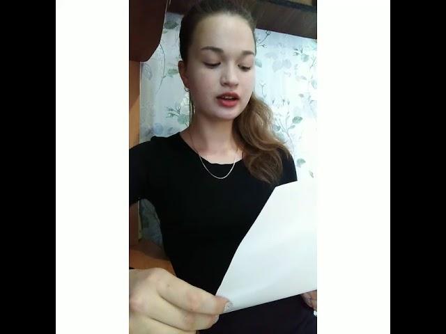 Караваева Ирина читает произведение «Ангел» (Бунин Иван Алексеевич)