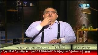 آراء واقتراحات المصريين فى مشاكل مصر فى سألونى R#Rمع_إبراهيم_عيسى 13 ديسمبر