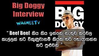 Big Doggy Interview Wagmeetv.mp3