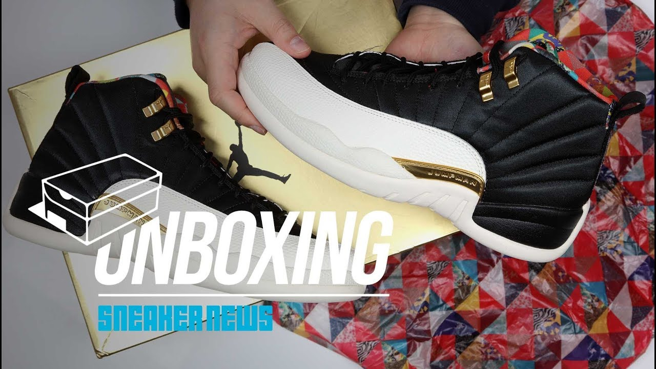 9208fc8d2ac7f0 The best way to celebrate Chinese New Year with sneakers. Sneaker News