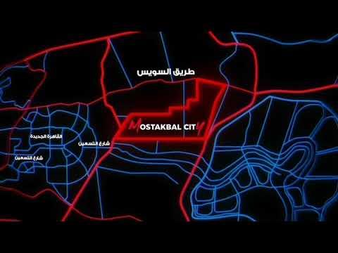 "Mostakbal City ""The New Heart of New Cairo"" (Ramadan 2021)"
