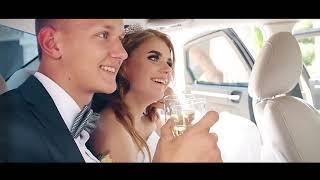 Весільна прогулянка Валерії та Максима
