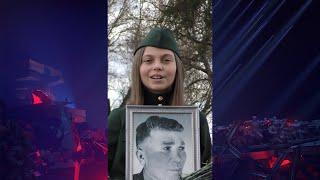 «Правнуки помнят»: Ирина (11 лет), Макаров