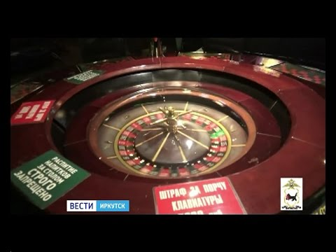 kazino-po-gorodu-irkutsku
