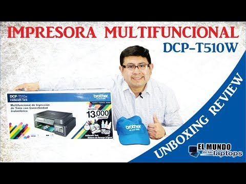 unboxing-review-brother-dcp-t510w-reemplazo-de-t500w