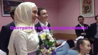 Поздравление на свадьбу от марокканских друзей