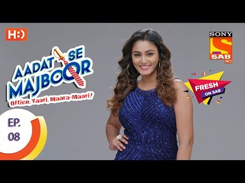 Aadat Se Majboor - आदत से मजबूर -  Ep 08 - 12th October, 2017