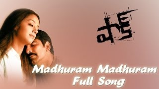 Madhuram Madhuram Full Song || Shock Movie || Ravi Teja, Jyothika