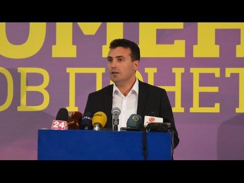 Заев: Нова Стратегија на СДСМ