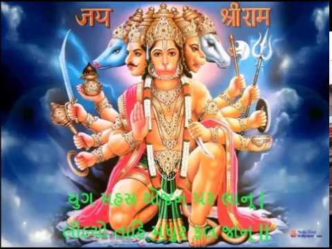 Hanuman Chalisa Morati Bapu With Gujarati subtitles