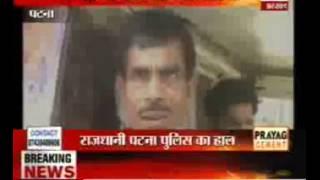 Patrolling police only make money in Patna
