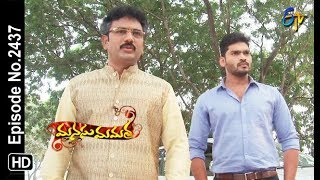 Manasu Mamata | 12th November 2018 | Full Episode No 2437 | ETV Telugu
