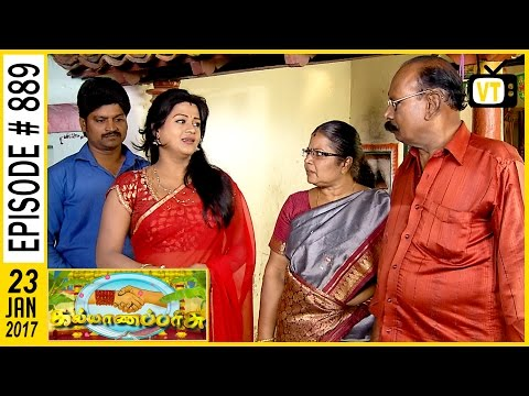 Kalyanaparisu - Tamil Serial | Sun TV | Episode 889 | 23/01/2017