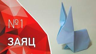 #Оригами заяц из бумаги