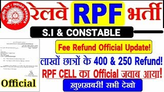 railway rpf si constable fee refund rs 400 250 official update rpf fee refund