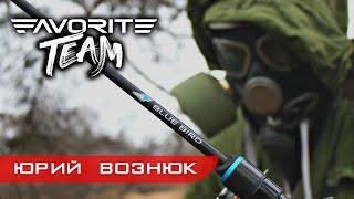 Зимняя рыбалка на спиннинг в Чернобыльской зоне Favorite Team