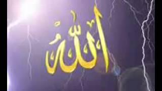 أسماء الله الحسنى للإخوة أبو شعر