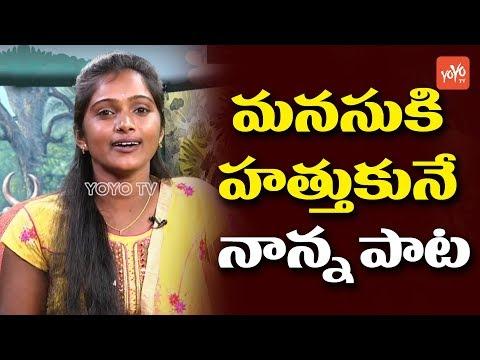 Nanna O Nanna Nee Manase Venna Song | Latest Telangana Folk Songs | Telanganam | YOYO TV Channel