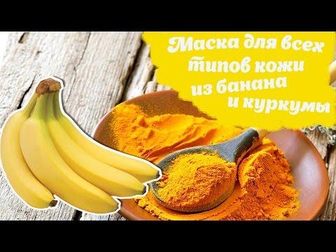 Аллергия на банан у грудничка: признаки развития, симптомы