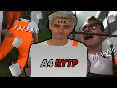 Влад Бумага   Влад А4   A4 - RYTP