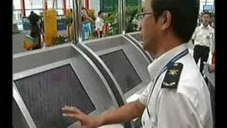 CCTV - Aeroport  de Pekin - Beijing - china chine