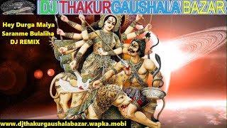 Hey Durga Maiya Saranme Bulaliha (DJ REMIX) www.djthakurgaushalabazar.wapka.mobi
