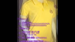 เสื้อเหลือง87พรรษา